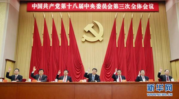 중국공산당 18기3중전회 모습(사진=신화사)