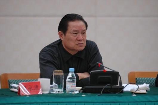 저우융캉 공산당 전 정법위 서기