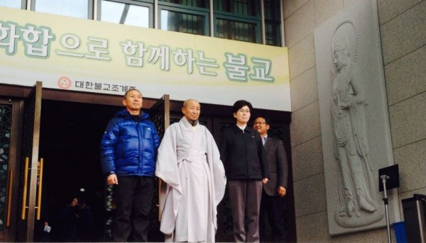 박태만 부위원장, 도법스님, 최연혜 사장(왼쪽부터. 사진=장여진)
