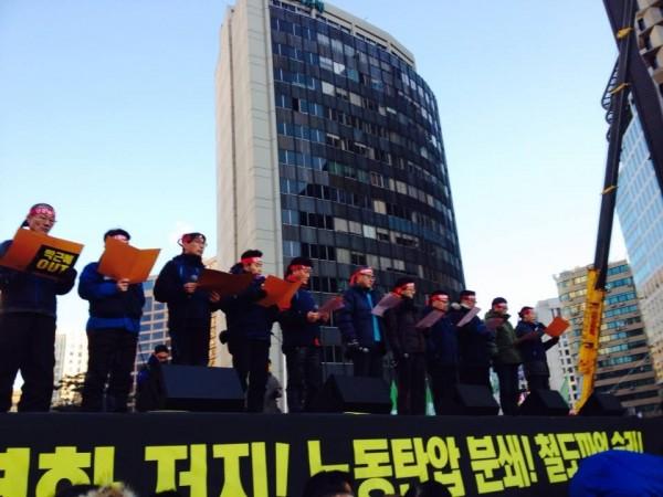 민주노총 총파업 결의문 낭독(사진=장여진)