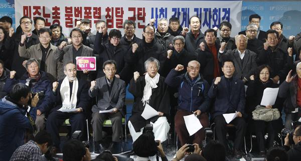 노동계와 시민사회 등의 정권 규탄 기자회견(사진=노동과세계)