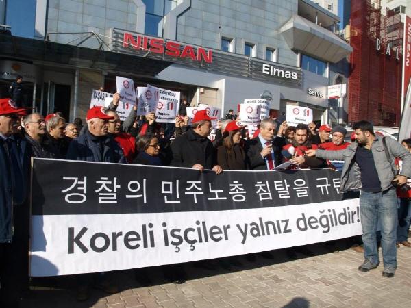 터키 노동자들의 연대 행동(사진=노동과세계)