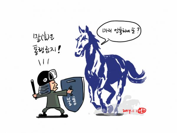 Sketch 2014-01-01 14_09_09