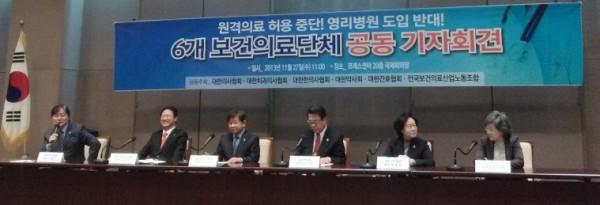 보건의료 6단체 공동회견(사진=보건의료노조)