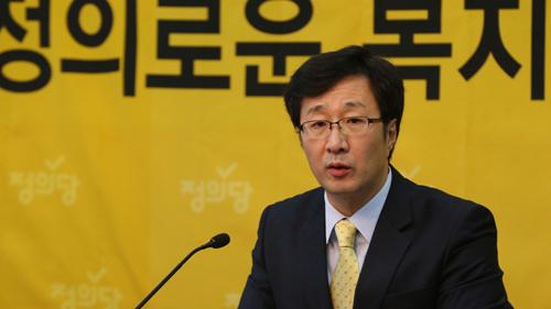 천호선 정의당 대표의 신년 기자회견 모습