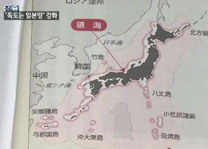 일본교과서-방송