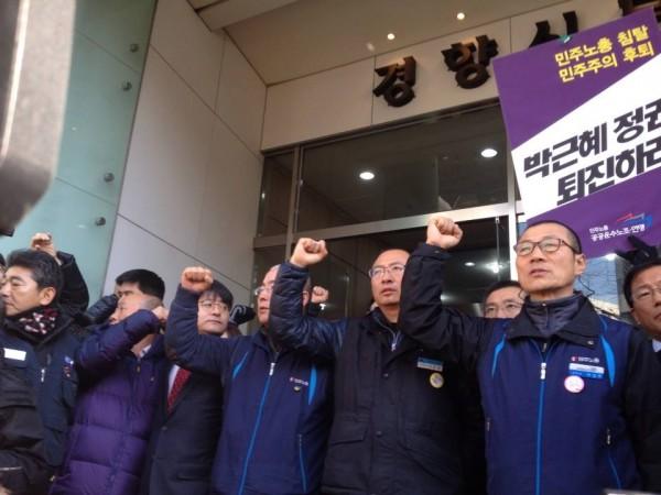 민주노총 건물 앞에서 구호를 외치는 김명환 위원장(사진=장여진)