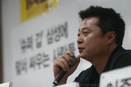 조장희 삼성지회 부지회장(사진=레프트21)