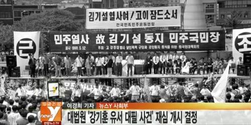 김기설123