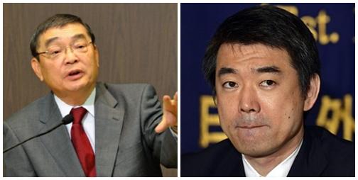 모미이 회장(왼쪽)과 하시모토 공동대표