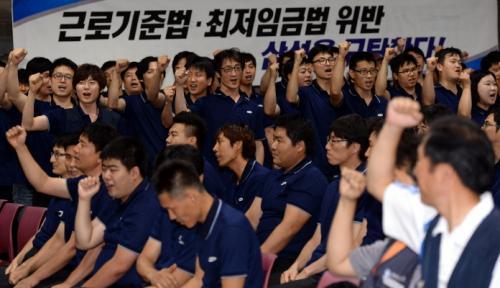 삼성전자서비스 AS노동자들의 노조 결성 모습