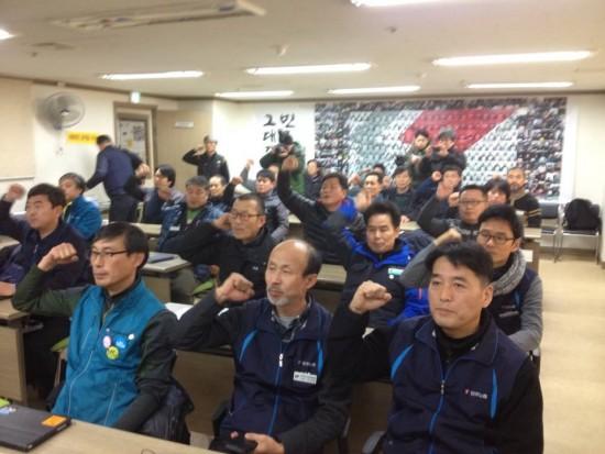 7일 개최된 대표자회의(사진=장여진)