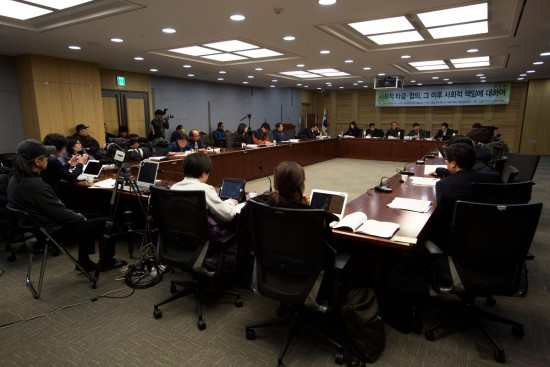2월 6일 오후 2시 국회에서 열린 '사회적 합의 불이행, 사회적 해결 방안 모색을 위한 토론회'(사진 정택용)