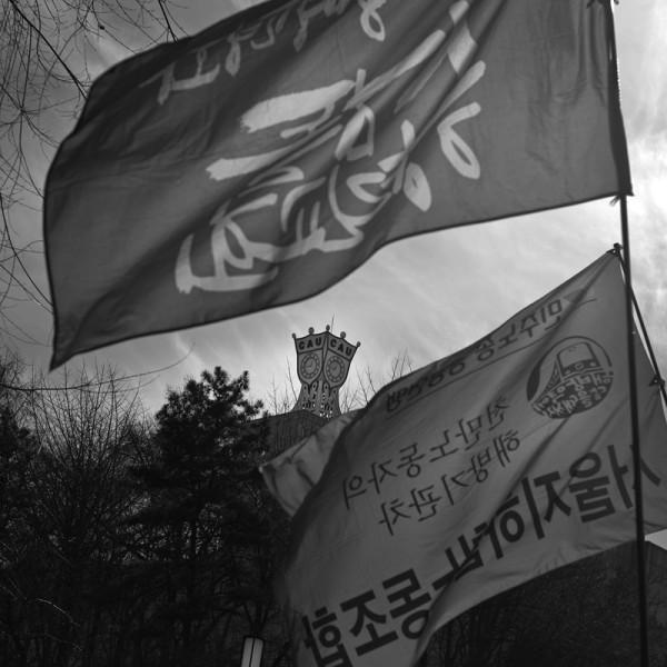 서울 흑석동 중앙대. 2014