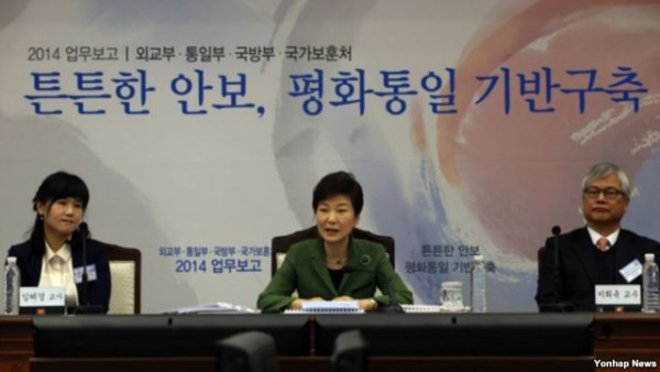 6일 오전 국방부 대회의실에서 열린 '통일기반구축 분야-외교부·통일부·국방부·국가보훈처 업무보고'