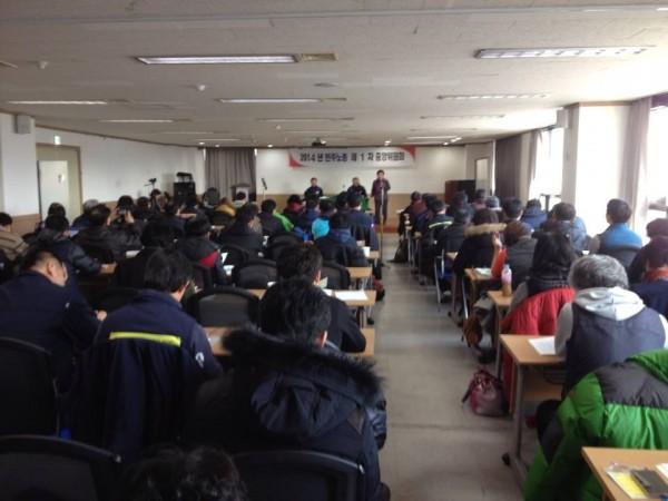 중앙위 회의 모습(사진=장여진)