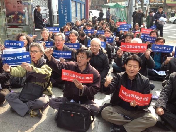 교수 연구자들의 시국회의(사진=장여진)