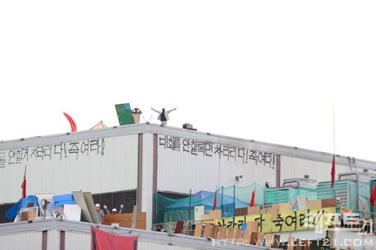 left0013_ssangyong