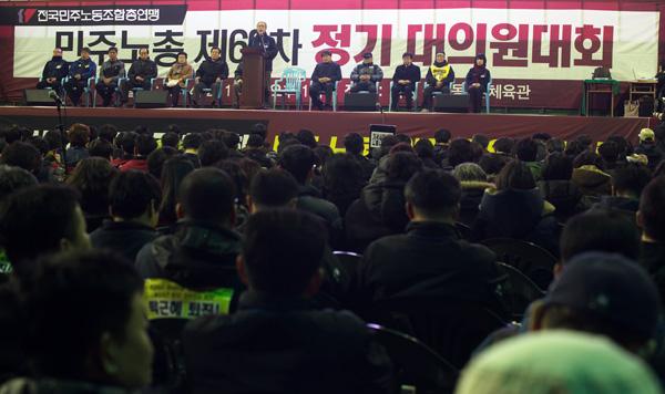 민주노총 13일 대대(사진=노동과세계)