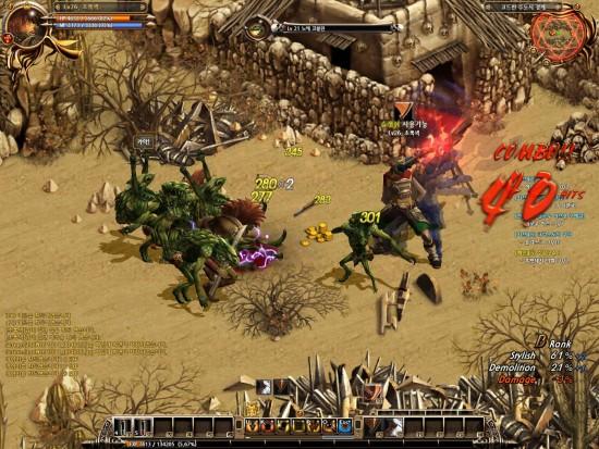 RPG 게임의 한 장면