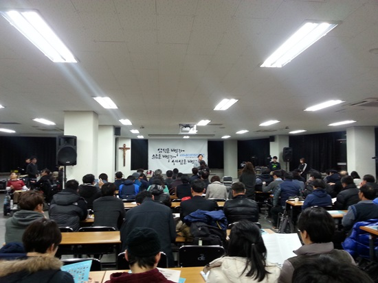 삼성노동인권지킴이