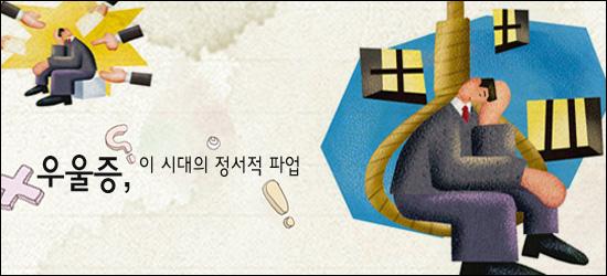 31_우울증-수유너머