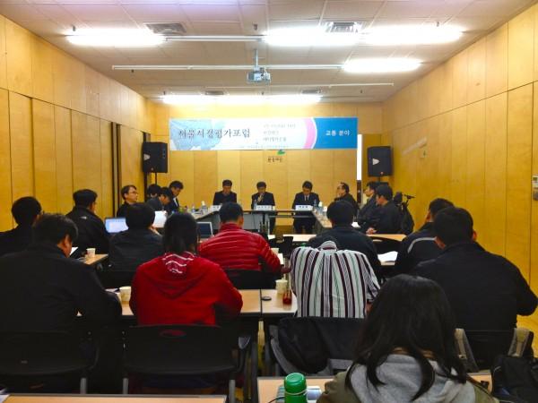 토론회 모습(사진=장여진)