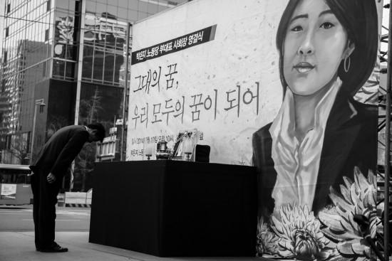 박은지317