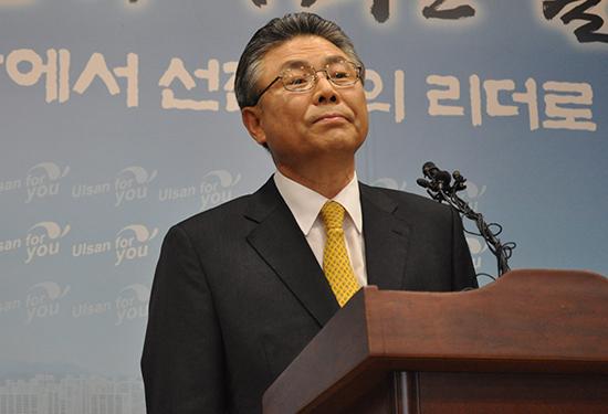 3.21 박 시장의 사퇴 기자회견(사진=박유기 블로그)