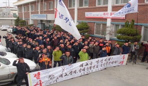 지역본부의 노조탄압 규탄 집회(사진=철도노조)