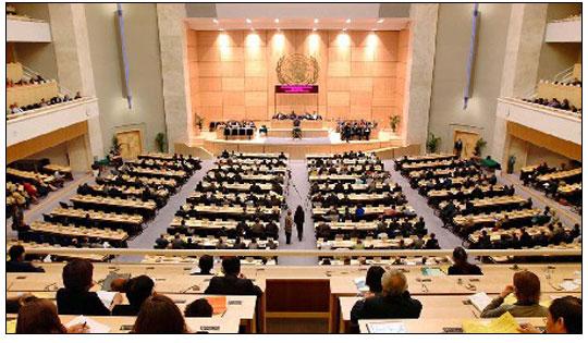 ILO 회의 모습 자료사진