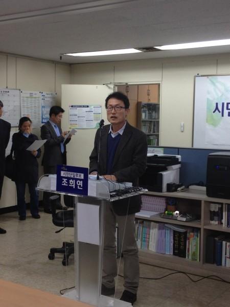 서울교육청에서 기자회견 하는 조희연 후보(사진=장여진)