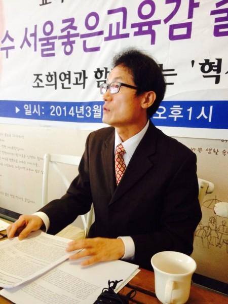 기자간담회 중인 조희연 교수(사진=장여진)