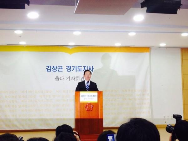 김상곤 전 교육감의 경기도지사 출마 회견(사진=장여진)