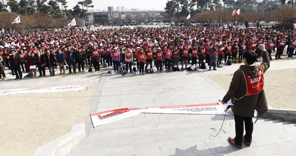 서경 파업