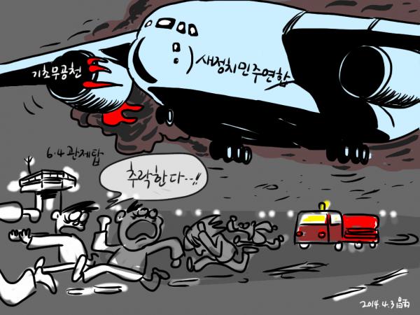 Sketch 2014-04-02 16_37_56