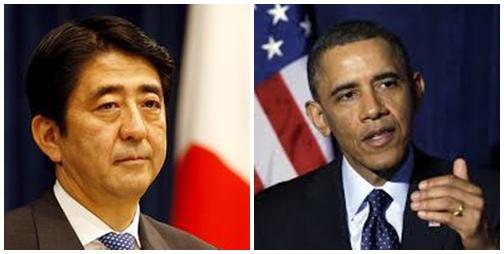 일본 아베 총리와 미국 오바마 대통령