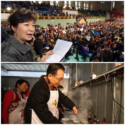 세월호 실종자 앞에서 발언하는 박 대통령(위)와 사천청 대지진의 이재민 집을 방문한 원자바오 총리