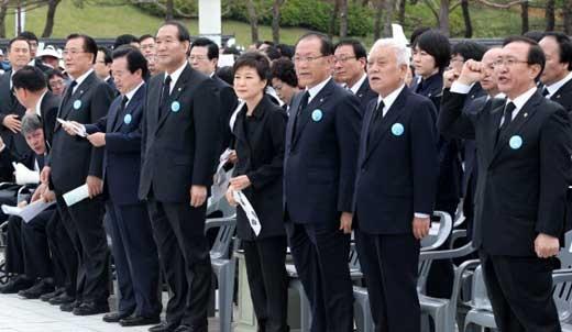 작년 5.18 기념식장에서 임을 위한 행진곡을 경청하는 박근혜 대통령 모습