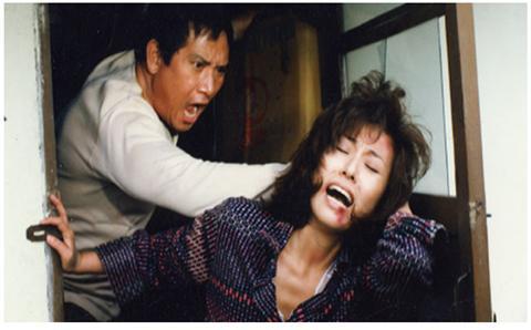 가정폭력-1