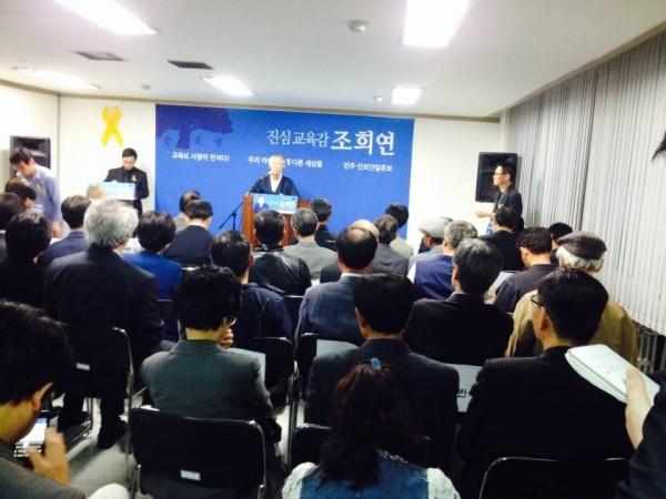 조희연 후보 사무실 개소식에서 축사를 하는 백기완 선생(사진=장여진)
