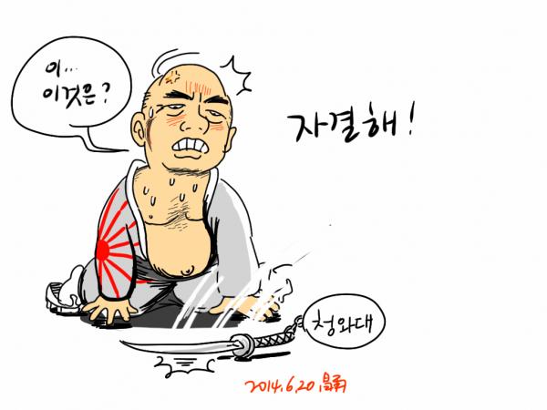 Sketch 2014-06-19 15_05_53