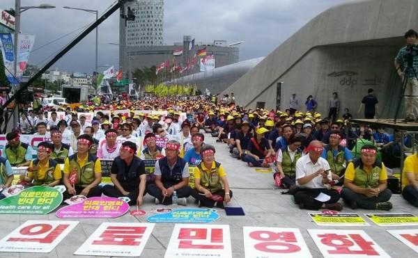 보건의료노조 파업