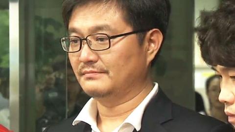 김형식 시의원
