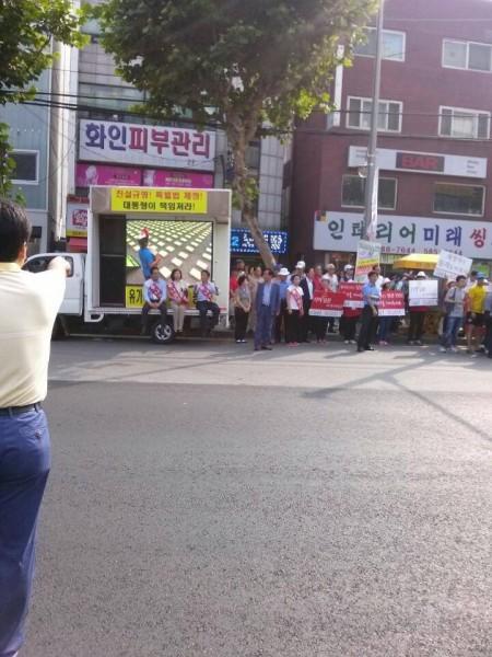 나경원 세월호