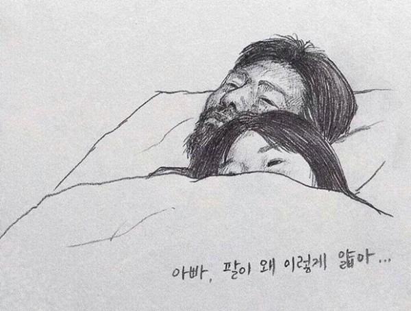 김영오 페북