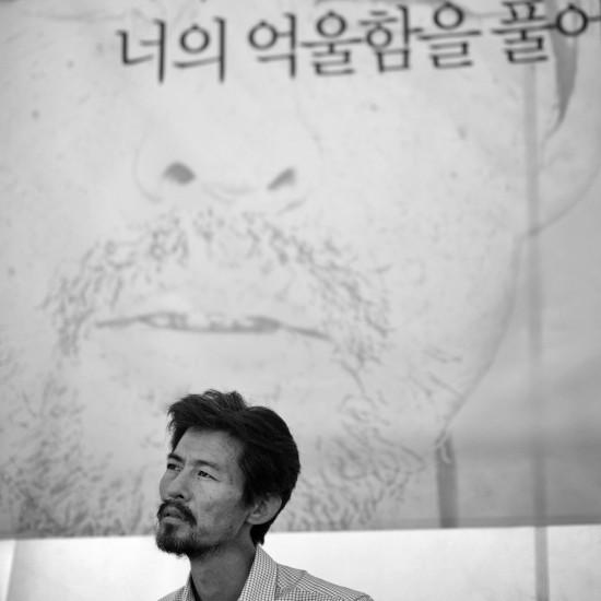 서울 광화문 세월호 유가족 단식 농성장 2014
