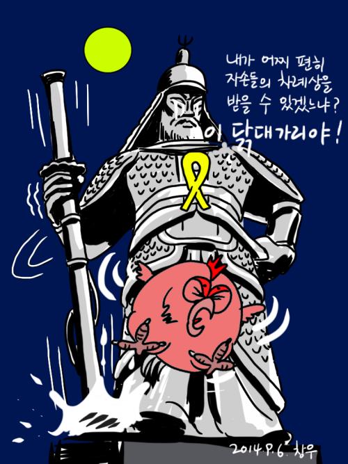 Sketch 2014-09-06 05_29_56