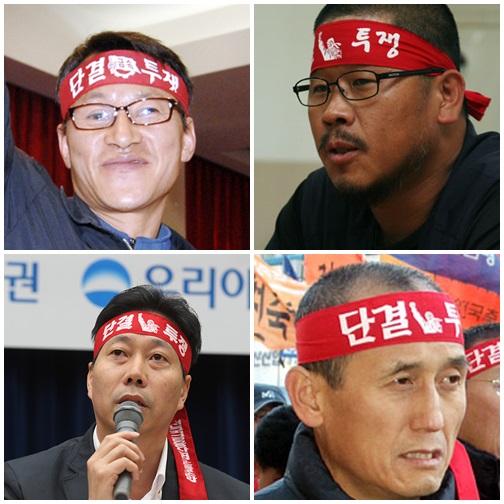 민주노총 위원장 후보들
