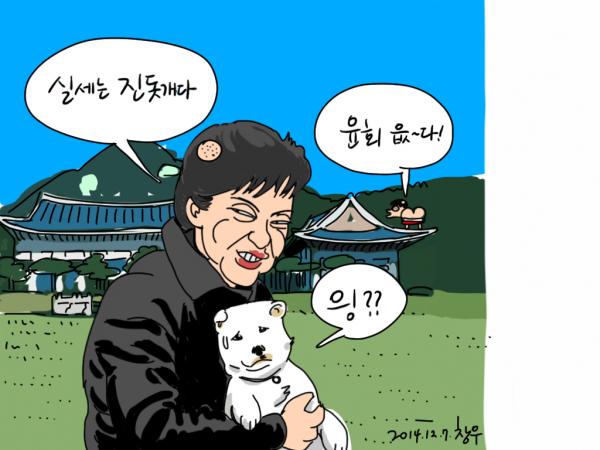 Sketch 2014-12-07 16_25_36